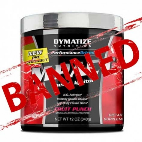 Dymatize M.P. ACT (30 Servings)